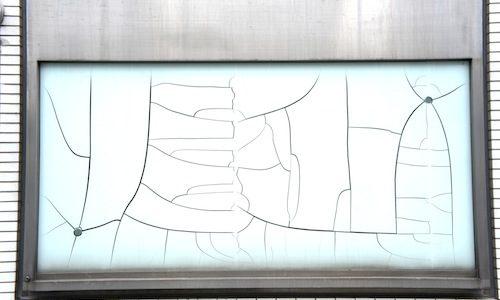 現代(の)アート