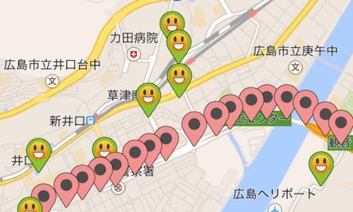 広島-廿日市パワートレイル