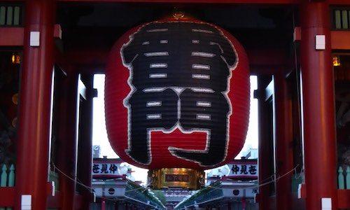 2016年実家帰省2日目-東京早朝徘徊など
