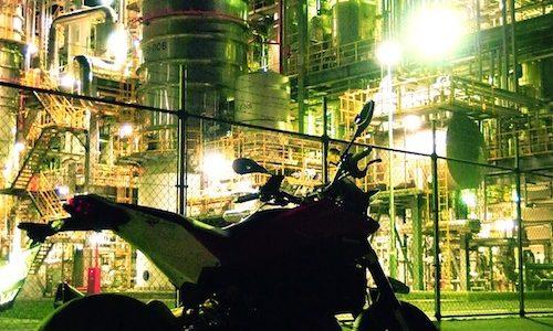 Factory Moe(工場萌え)