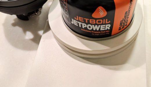 ジェットパワー100