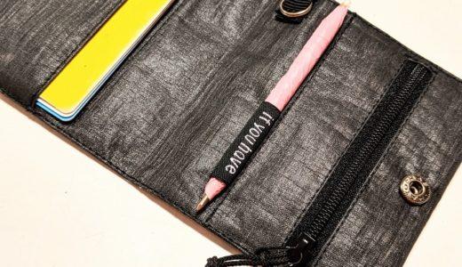財布にペンを仕込む