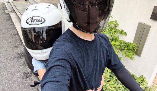 ムスメとバイク