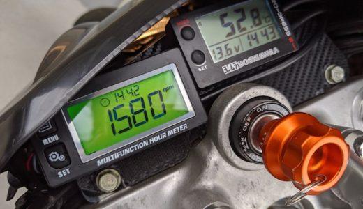 VTR250 タコメーター