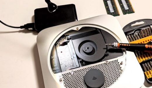Mac mini SSD化