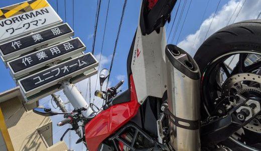 NUDA900R 日本海まで行けなかったツーリング