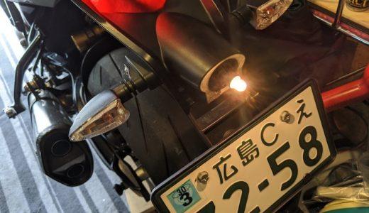 NUDA900R 車検とGBの登録