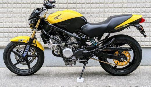 VTR250 オールペン
