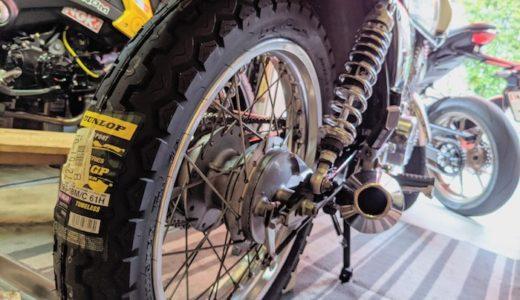 GB250 タイヤ交換