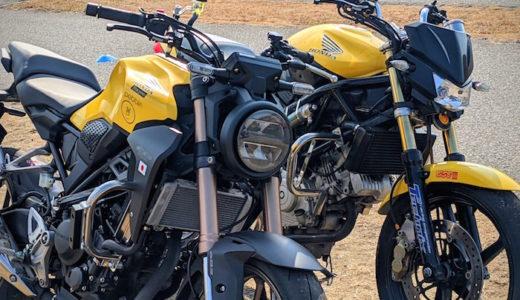 黄色いバイクの系譜