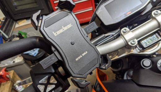 690DUKE 携帯ホルダと給電