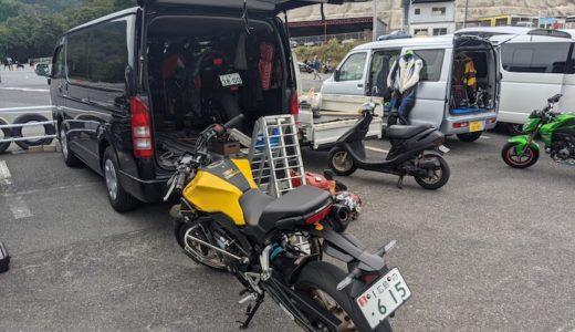 CB250R MSGCタマダ練習会