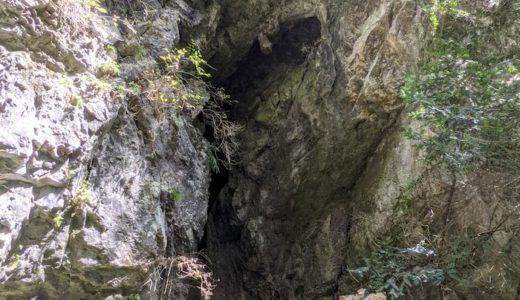 SEROW 洞窟探検ツーリング