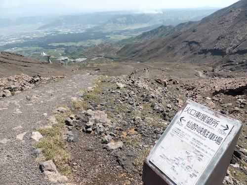 18阿蘇登山