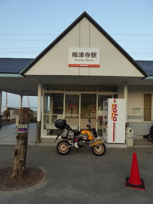 P1150071