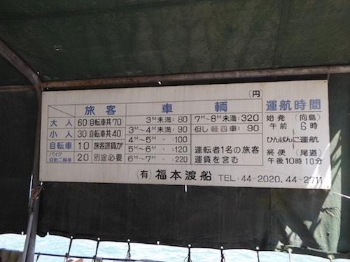 P1150152
